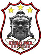 Kebo Iwa Express